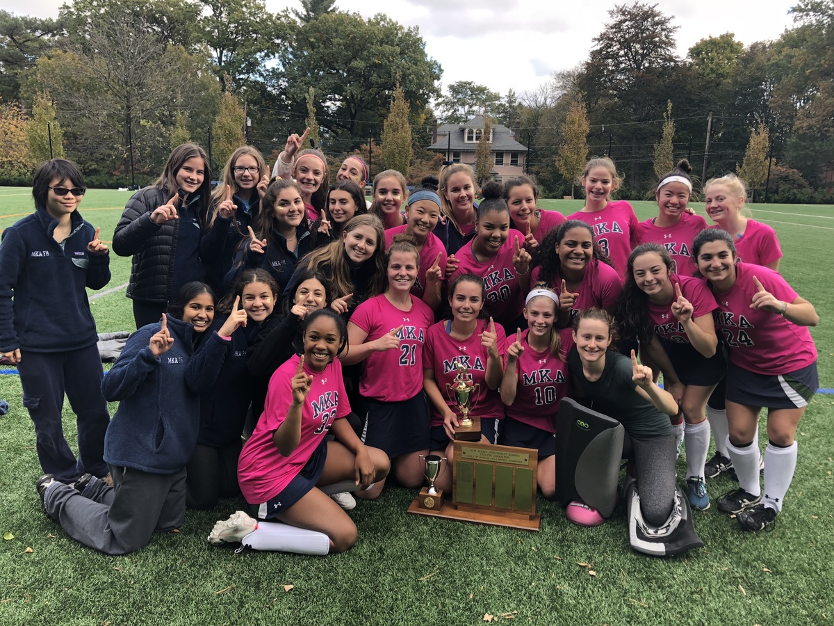 Varsity Field Hockey Team Wins the NJ Prep B Field Hockey State Championship!